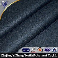 Supplier in China 2015 new design polyester viscose tr woven suit fabric