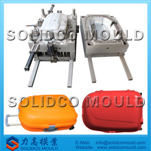 plastic luggage case mould, suitcase mould, luggage mold