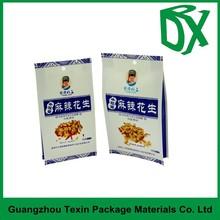 biodegradable white kraft paper food bag wholesale