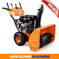 2015 New Electric Manual Hand Operated Snow Plow