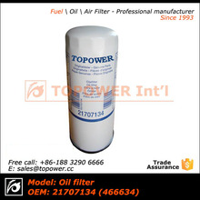 High quality custom stainless steel fabrication oil filter