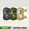 /product-gs/professional-security-elastic-knee-support-for-police-army-tactical-anti-riot-elbow-and-knee-pads-1900775259.html