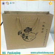 Custom Order kraft paper bag gray kraft paper bags whti handle