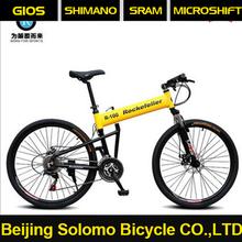 25 R100-1 sports best pocket bike price