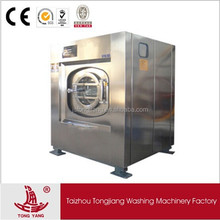 Industrial Washer Automatic Washing Machine with two function for sale