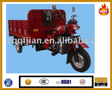 OEM quality air cooling engine three wheels motorcycle for loading cargo