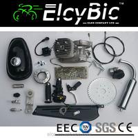 50cc 60cc 80cc bicycle engine kit on sale(engine kits-3)
