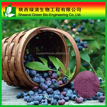 Super Antioxidant 100% natural plant extract /Acai berry powder