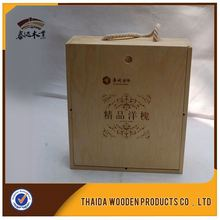 Buy Candy Gift Packing Box Hot New Products For 2015