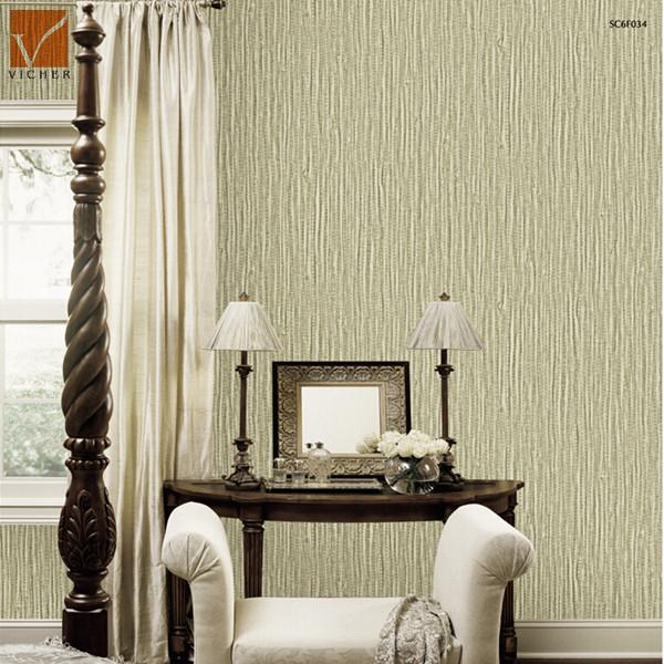 사무실 벽지 디자인 사무실 벽 PVC 방수 저렴한 가격에-벽지 또는 ...