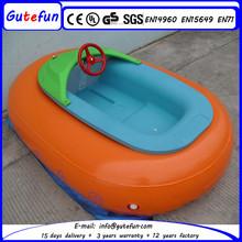 china factory whosale adult joyful electric motor bumper boat