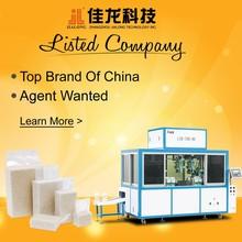 0.5-2.5KG Automatic rice vacuum packaging machine