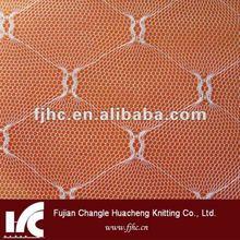 X Jacquard mosquito nets fabric