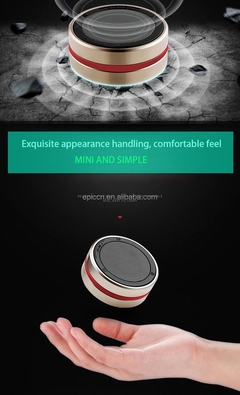 2017 Новые Премиум Mini Speaker Поворотный, психическое Портативный SpeakerX1, Bluetooth-динамик