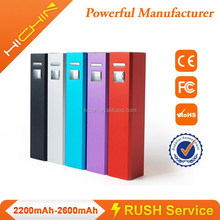 Hot promotion power bank 2600mah gift with branding service