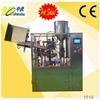 HTGF-80 Tube Filling Machine For Paste Or Cream Tube Filling Machine For Heating Element Manufacturing Machine