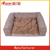COO-2032 65*45*12cm New Soft Polyester plush Luxury Pet Bed