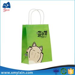 Best price sell die cut handle glossy advertising paper bag