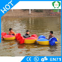 2015 Hot CE hand paddler boat,water pedal boat,electric paddle boat