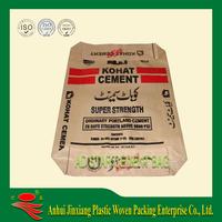 AD Star Cement Bag/25kg PP block bottom valve bag for Cement