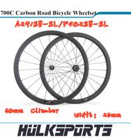 38mm Clincher Road bicycle Wheelset 700c bike full carbon wheelset chinese carbon clincher wheels