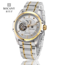 2015 Japan Move. Automatic Machnical Skeleton and Stainless Steel Men Watches High Quality Watches www sex.photos com
