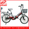 Guangzhou KAVAKI Design Electric Motor For Bicycle Electric Bicycle Conversion Kit Self Balancing Two Wheeler Electric Scooter
