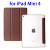 Fast delivery 3 folding stand leather smart Case for ipad mini 4 tablet cover