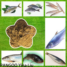 HOT SELL fish meal fertilizer high quality and low price