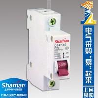 single phase circuit breaker dz47-63 c45 1p 20a miniature/mini circuit breaker for motor protection mcb oil circuit breaker