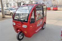 650W electric three wheeler auto rickshaw price