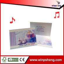 postcards of anniversary with music