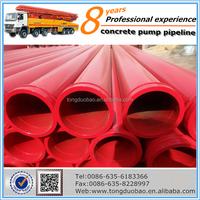 DN125 durable single wall seamless concrete pump pipe