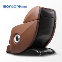 Electric Full Body Shiatsu Massage Chair Recliner w/Heat Stretched Foot Rest