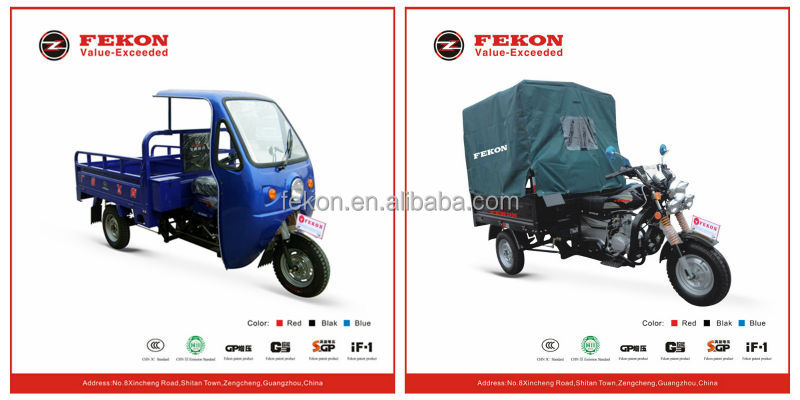 0086-13580429073 Guangzhou fekon 2014 hot sale three wheels tricycle