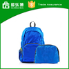 Outdoor Multi-function Portable Foldable Backpack