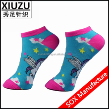 blue cotton beautiful women ankle socks with flying horse