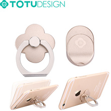 For All Digital Products Super Sticky Zinc alloy Compatible Ring Mobile Phone Holder