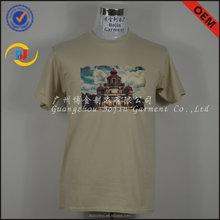 heat tranfer printing with building 100% cotton beige tshirt