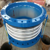 reinforced bellows stainless steel expansion joint