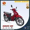 Chinese 125cc CUB Motor Bike for Sale in Peru SD125-9D