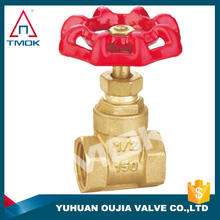 1 inch brass motorized socket knife water with forged red long alum handle polishing control valve gate valve