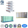double sided backboard supermarket retail display units