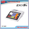 Good quality promotional 12 inch what is a pos system for hotel