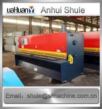 paper cutting machine guillotine QC12Y-4X2500,NC hydraulic guillotine shearing machine