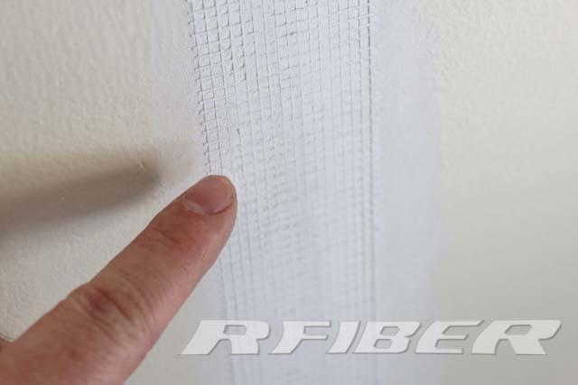 Sealing Drywall Joints : Waterproofing shower bathroom tank insulation fiberglass