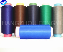 DTY Dope dyed twisted polyester yarn