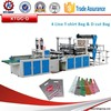 2015 popular Shopping Bag Making Machine Products