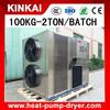 300-2ton/Bathc Hot Selling Fish Meat Drying Machine