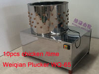 WQ-65 used poultry plucker machien feather removal machine